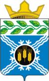 Управление образования администрации Крапивинского муниципального района